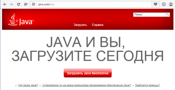 Скачивание Java на ПК