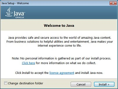 Начало установки программного пакета Java