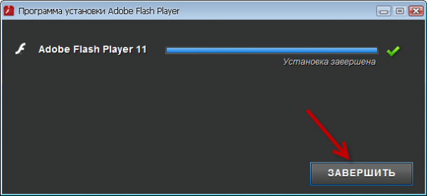 Выход из программы установки Flash Player