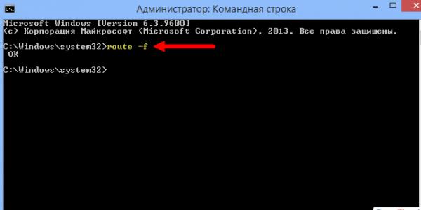 Очистка журнала статических маршрутов через «Командную строку»