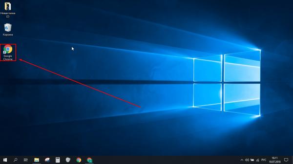 Рабочий стол ОС Windows