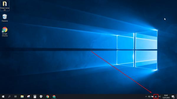 Рабочий стол ОС Windows 10