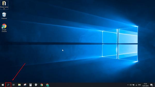 Рабочий стол системы Windows 10