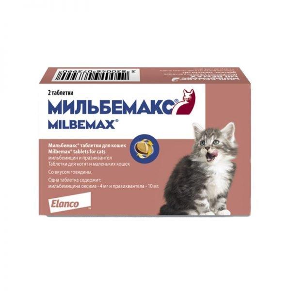 Мильбемакс для котят