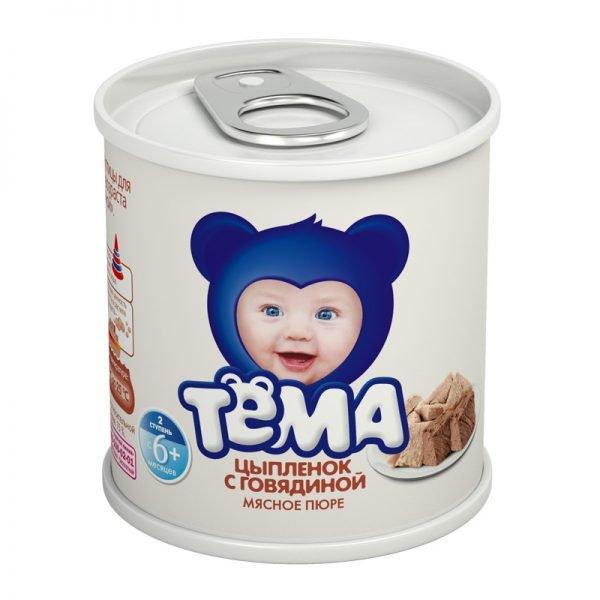 Детское питание с мясом