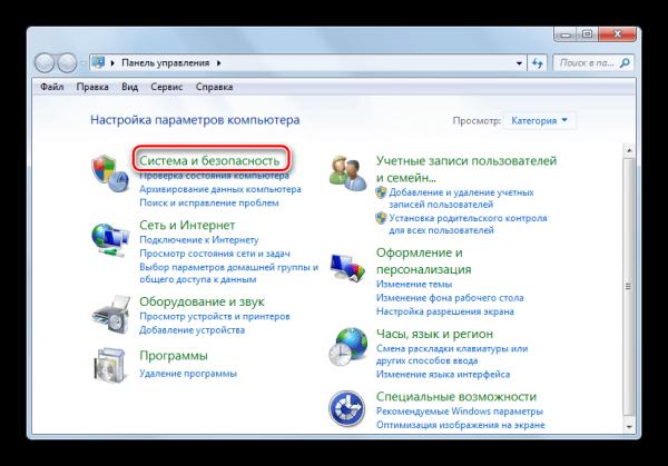 Окно панели управления Windows 7
