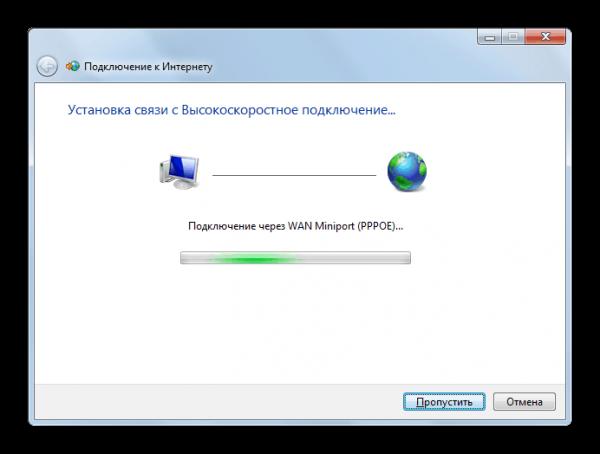 Подключение к интернету в Windows 7