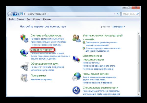 Выбор пункта «Сеть и интернет» в Windows 7