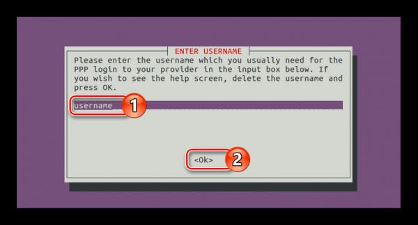 Ввод данных от провайдера в настройках Ubuntu