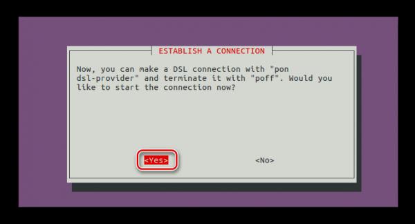 Окно завершения установки соединения в Ubuntu