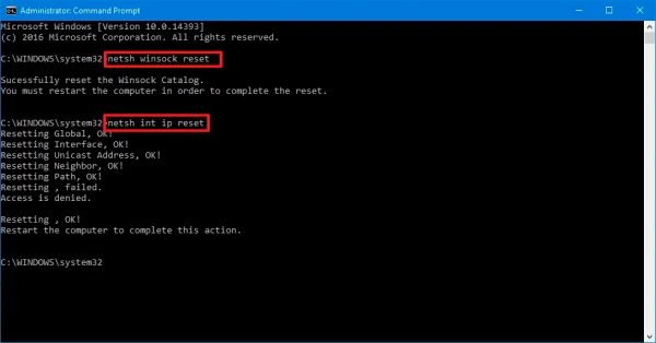 Команды сброса протокола TCP/IP