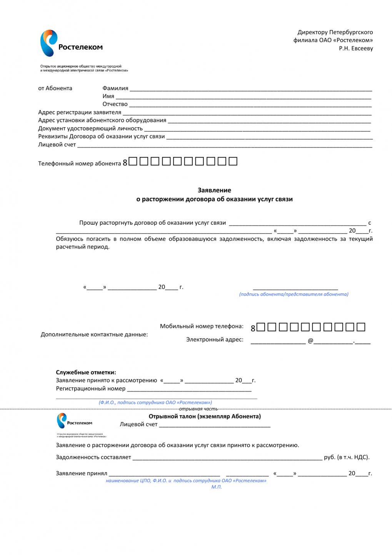 Регистрация иностранных граждан сроки пребывания