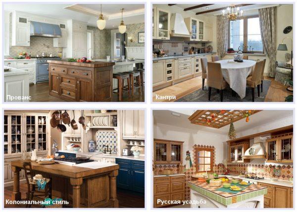 Разные стили в кухонных интерьерах