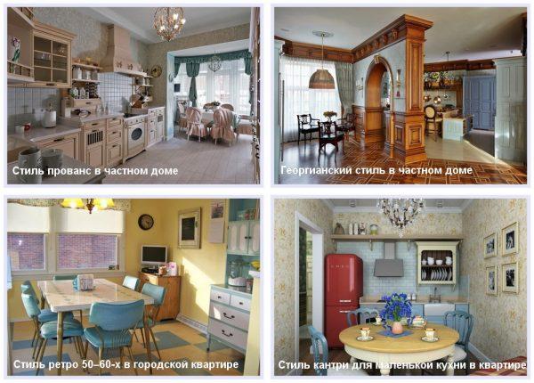 Старинные интерьеры в доме и квартире