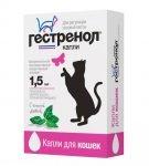 Упаковка препарата Гестренол