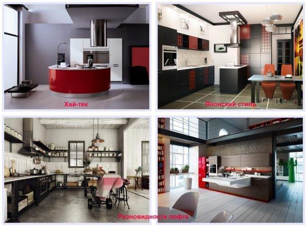Необычные кухонные дизайны