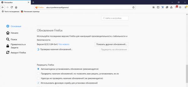 Поиск обновлений для Firefox