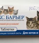 Упаковка препарата Секс Барьер