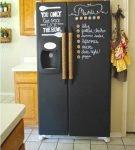Холодильник с функцией грифельной доски
