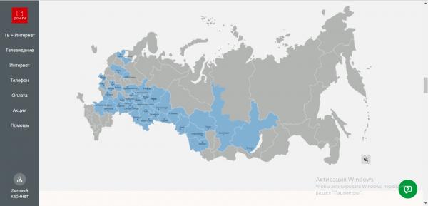 Карта покрытия «Дом.Ру»