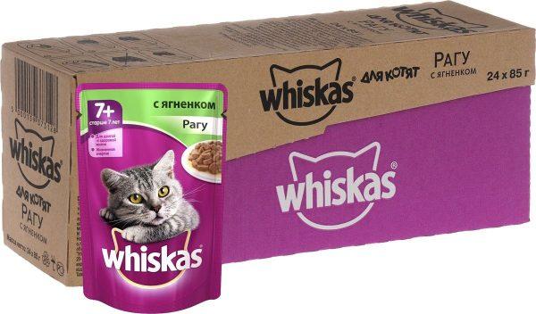 Упаковка паучей «Вискас» для пожилых животных