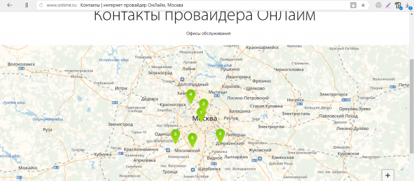 Офисы «ОнЛайм» на карте
