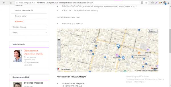 Расположение офиса на карте