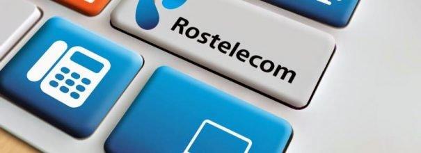 Услуги интернета и ТВ от Ростелекома