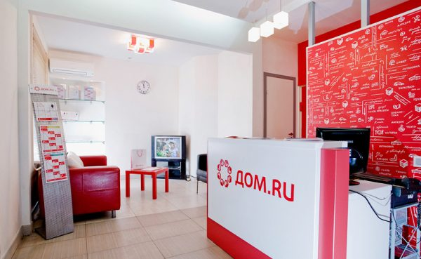 Сервисный центр «Дом.ru»