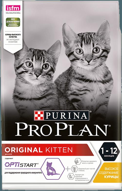 «Проплан» с курицей для котят
