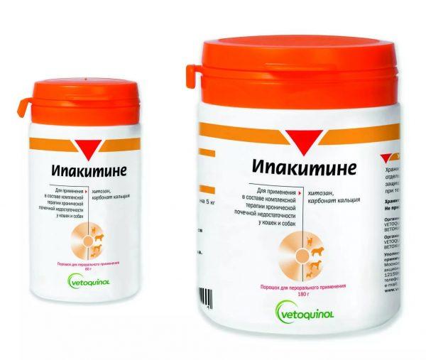 Формы выпуска препарата Ипакитине