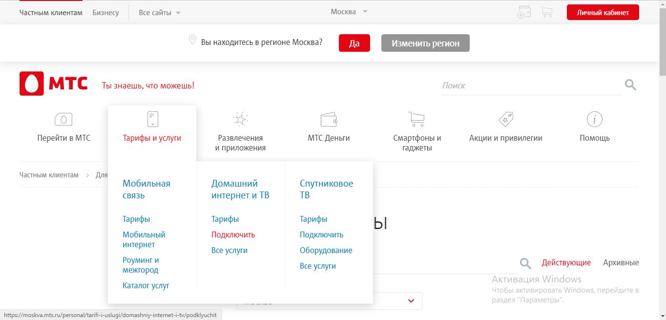 Дмитрий медведев сейчас занимает должность