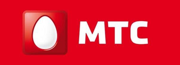 Услуги интернета и ТВ от МТС