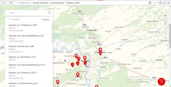 Карта салонов «МТС»