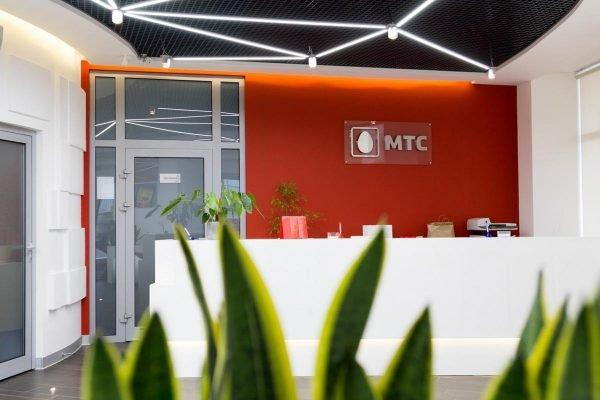 Офис «МТС»