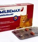Упаковка препарата Мильбемакс