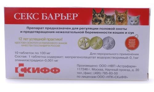 Что входит в состав таблеток антисекс