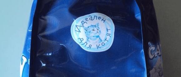 Маркировка Catsan для котят