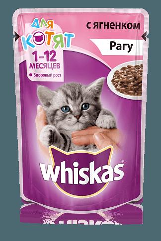 Влажный корм Whiskas для котят