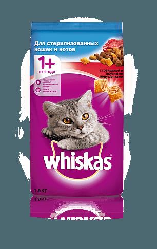 Сухой корм Whiskas с говядиной