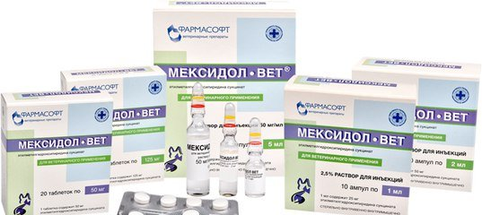 Формы выпуска препарата Мексидол-Вет: таблетки и раствор для инъекций