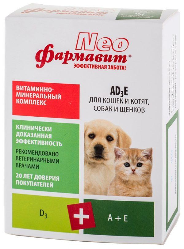 витаминно-минеральный комплекс для кошек
