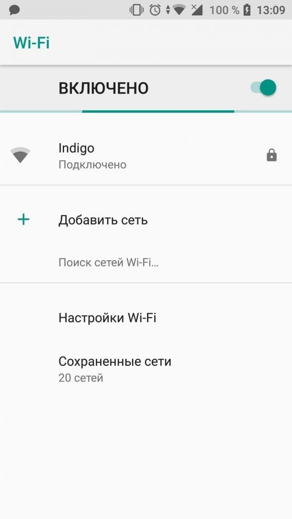 Подключение к Wi-Fi сети