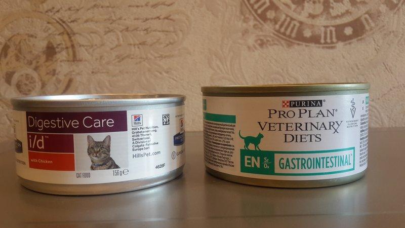 Ветеринарный корм для кошек