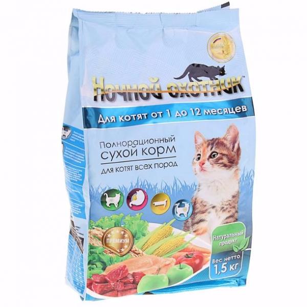Сухой корм «Ночной охотник» для котят