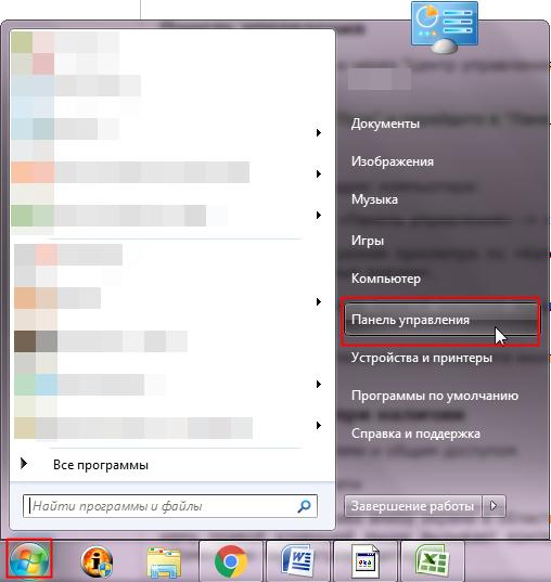 Открытие «Панели управления» в Windows 7