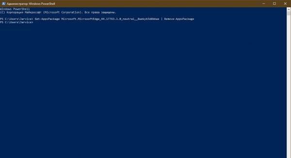 Как сгенерировать команду на удаление Microsoft Edge