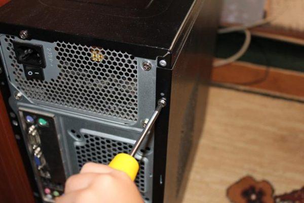 Снять крышку системного блока