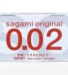 Упаковка презервативов Сагами ориджинал 0,02