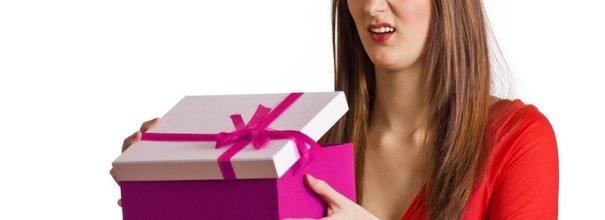 Не нравится подарок